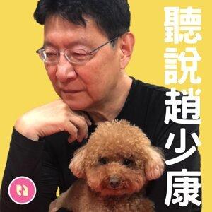 陳玠甫談《到老師府辦桌》:台北老家族的陳家菜