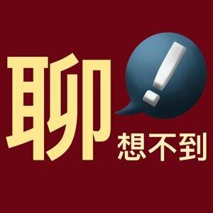 EP15 身障者觀察日記:從電影無聲來聊聊台灣的特殊教育