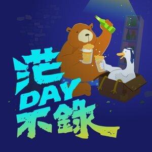EP93: 魷魚遊戲到底抄不抄 x 沙丘到底神不神 x Sky 生日到底快不快樂