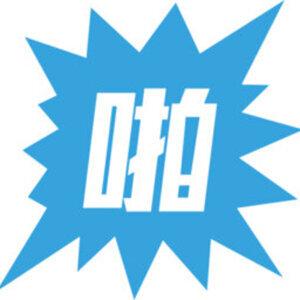 EP.66-《岱你吐曹》陳冠宇到底適合先發還是中繼?曾仁和角色轉移的可能?大帥常說的「自我評估」又該怎麼做?