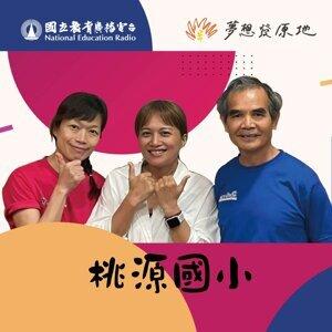 教育=智力+布農品格文化力【桃源國小】KIPP精神在臺灣!