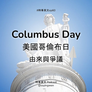 #60 Columbus Day or Indigenous Peoples' Day?