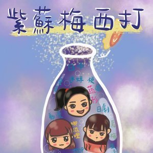 EP2(下)京都有鴨川、清水寺、你舅舅!