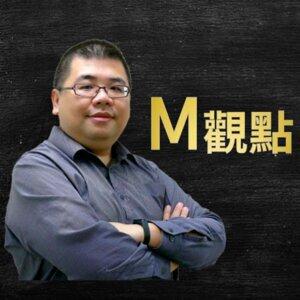 【MiuLive】#177 台灣中國兩國論、公園盪鞦韆計時器、台劇與韓劇的距離!