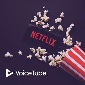 為什麼Netflix為員工提供無限假期?
