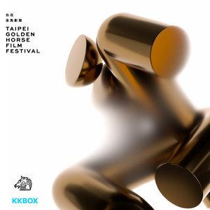 EP02【是影迷也是樂迷,打開音樂電影的正確方式】