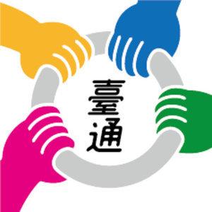 EP146 愛的囚徒 ft.周東彥