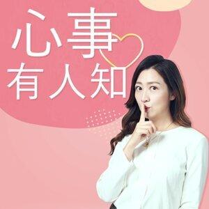 EP 43 - 秋天養生也養心 ft. 洪素卿