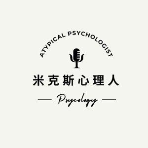 【米克斯心理人】曬卡樂居EP6:手遊的成功祕訣