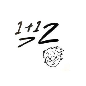EP114|1+1>2|不再勉強自己成為別人