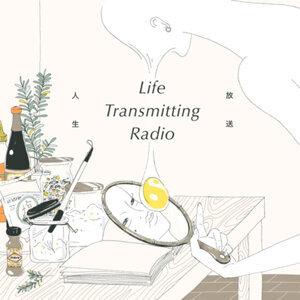 Radio 25 | 有很多事是你怎麼努力都沒有用的 恭喜你 被假高潮了