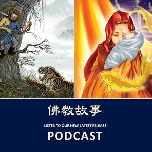 Vol. 17 三昧水懺之緣起