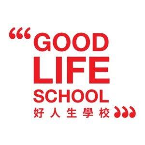 生活中如果沒有愛,就只會剩下遺憾而已! 好人生學校