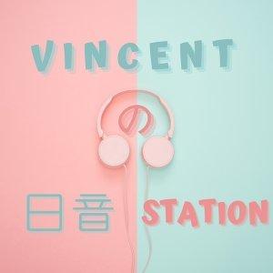 Vincentの日音Station_EP1_ONE OK ROCK