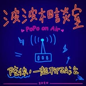 EP5(下)光復香港的唯一出路=中共垮台?未來的香港,將比戒嚴的台灣更黑暗? ft. 香港邊城青年