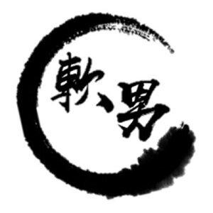 EP.1 軟男宇宙開啟,第一集就把夥伴賣給精子銀行?