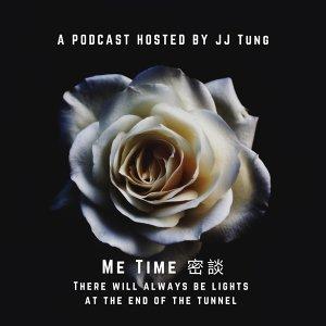 Me Time Episode 4 - 給對生活有些迷惘的你/修復自律神經之路滿月分享