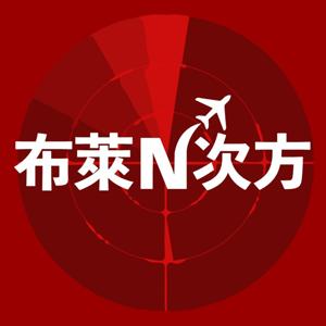莫名談起吳哥窟~ 航空公司公關甘苦談