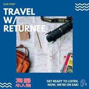 EP08. 【邁阿密怎麼玩?旅遊攻略報你知】耳朵旅遊單元:跟著海歸遊玩世界吧!