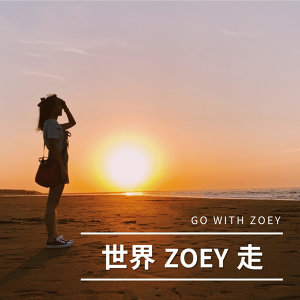 STOP 05-2|金家的世界--北韓〈初見「幸福平壤」〉