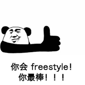 【廢文】EP 0.2 - 從Free Style到LOL